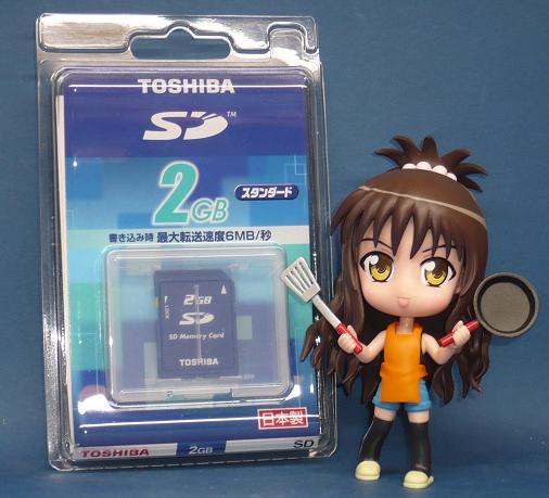 USBメモリ2G