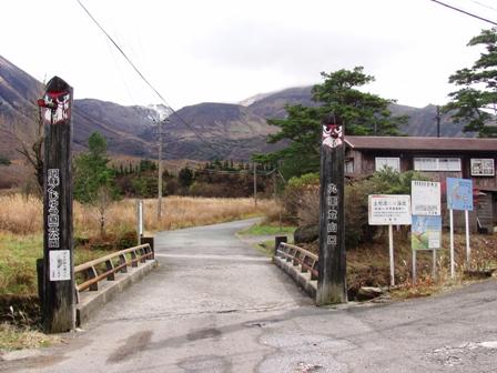 登山口P1011092