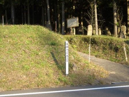 京石ルートCIMG0309