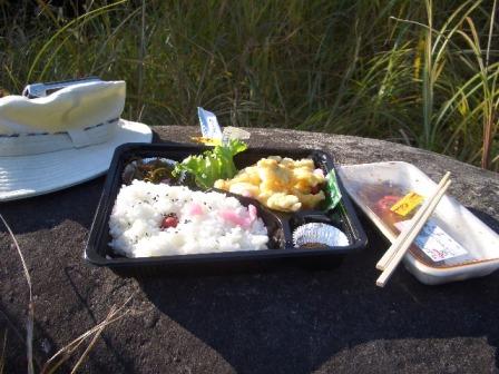 昼食CIMG0279