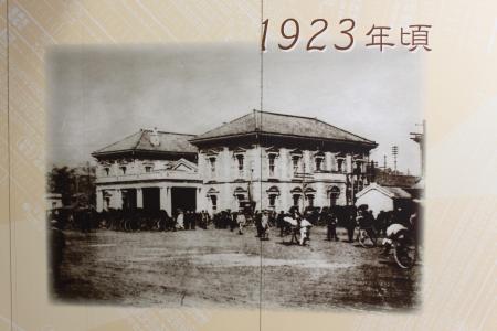 1923桜木町駅
