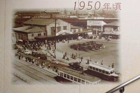 1950桜木町駅
