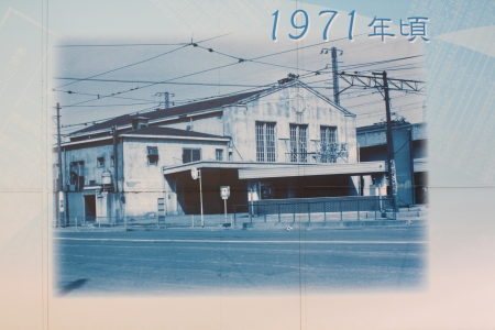 1971桜木町駅