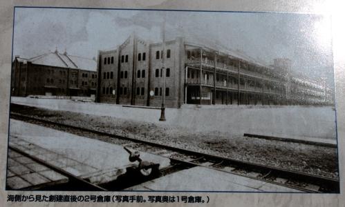 海側から見た煉瓦倉庫