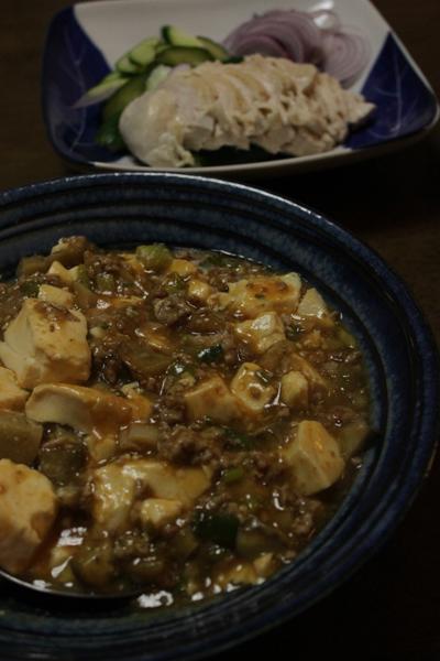 鎌倉ナス麻婆豆腐