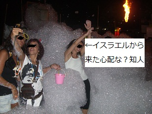 ron_in_japan2010awa.jpg