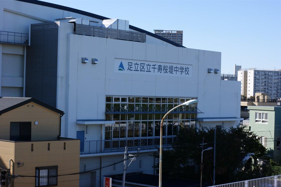 千寿桜堤中学