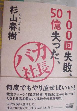sugiyama01