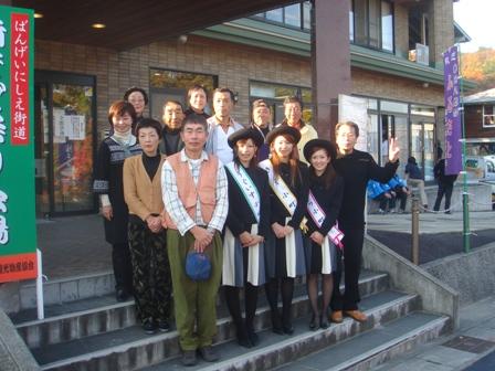 2008.11.15~16西会津研修旅行 011