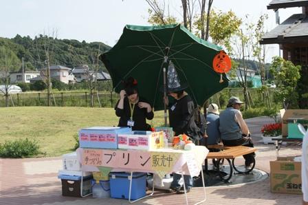 2009.10.4ゆりの里