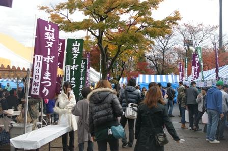 2009.11.14ヌーボー祭り