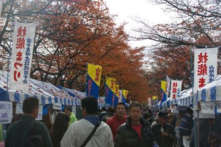 2009.11.14山梨県民祭り