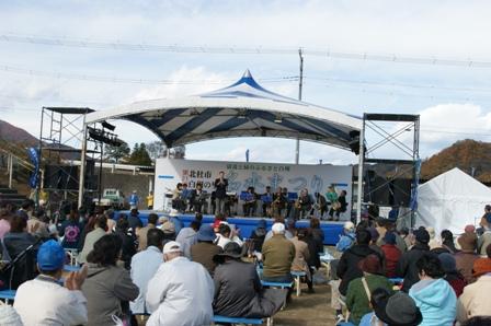 2009.11.15ほくと市名水祭り
