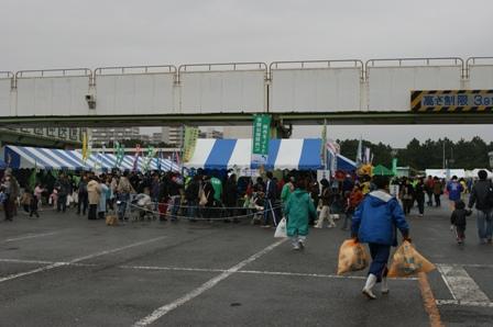 2009.11.22千葉中央市場