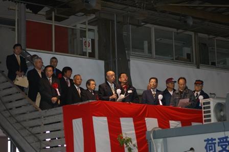 2009.11.22市場祭り開会式