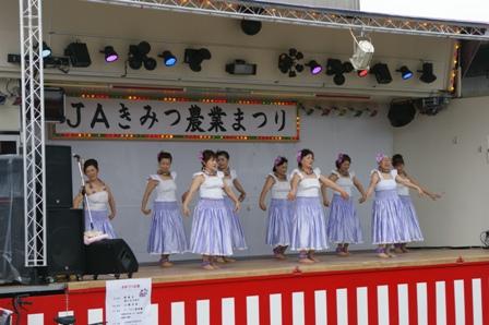 2009.12.5袖ヶ浦JAまつり 013