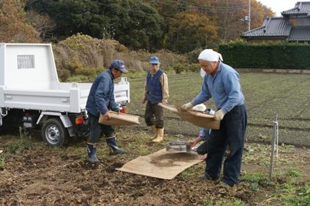 2009.12.5クラブ大豆収穫祭 012
