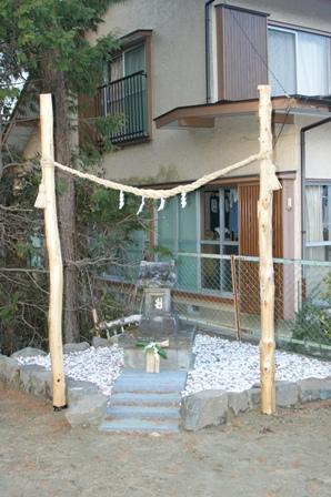 2009.12.30 12月の年越しの準備 (田中宅)