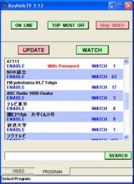 KeyHoleTV_04.png