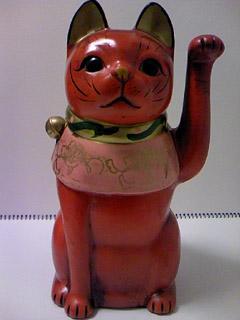 古色赤招き猫