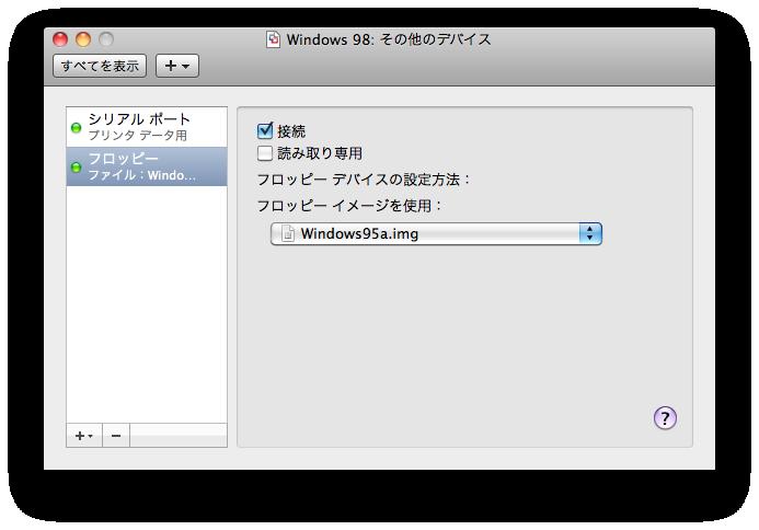 スクリーンショット(2011-06-25 10.13.41)