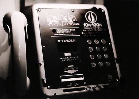 電話1up