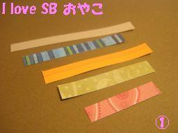 blog-yumeko-ribbonA.jpg