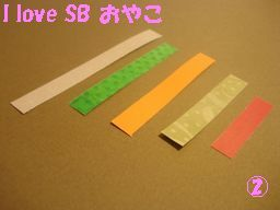 blog-yumeko-ribbonB.jpg