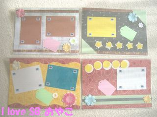 blog-yumekoA.jpg