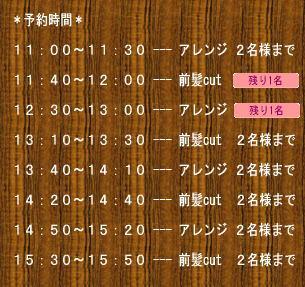 hichanD-yoyaku.jpg