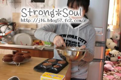 姫Cooking2