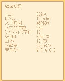 101027look.png