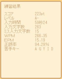 101027nolook.png