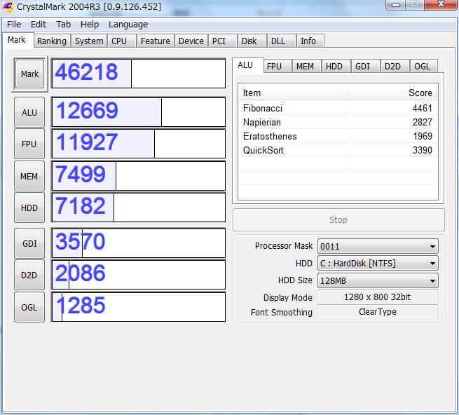 110207nf70tcm.png
