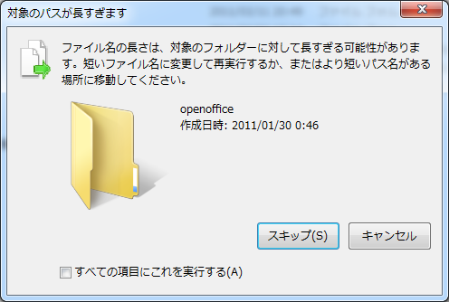 110311OpenOffice.png
