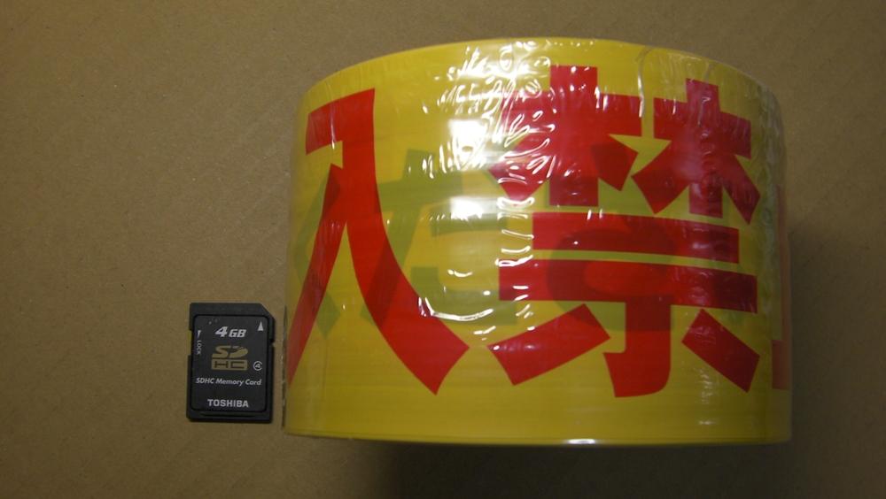 110312SANY0018.jpg