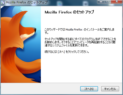 110323Firefox1.png