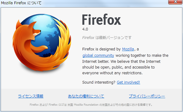 110323Firefox3.png