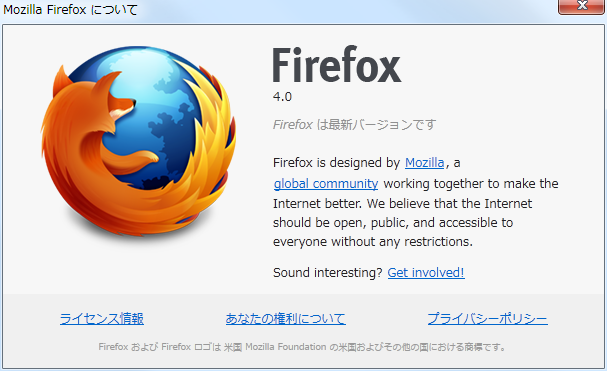 110325Firefox4.png