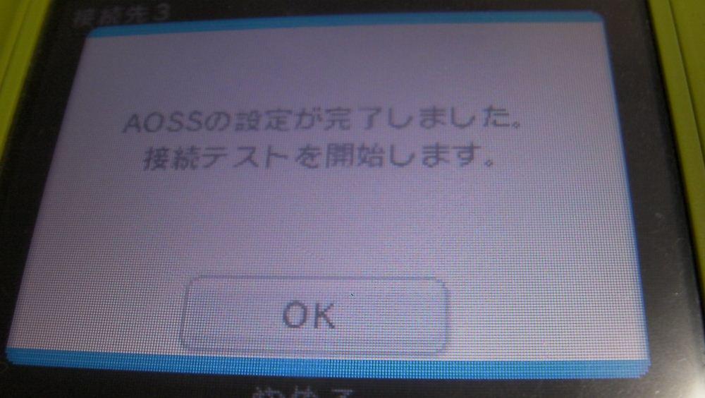 110604SANY0067_R.jpg