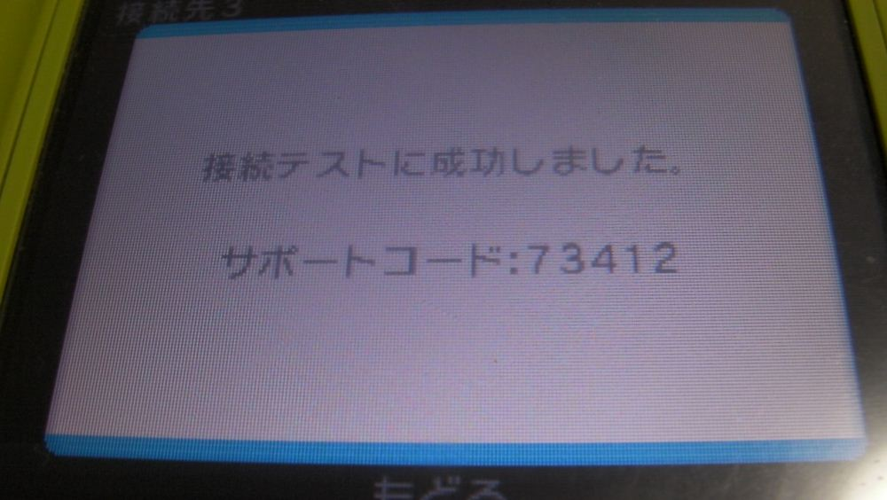 110604SANY0068_R.jpg