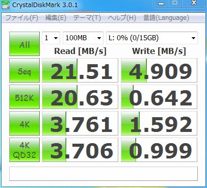 110804SanDisk16GB.png
