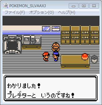 ポケモン銀100721