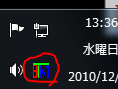 101208ランチャー4