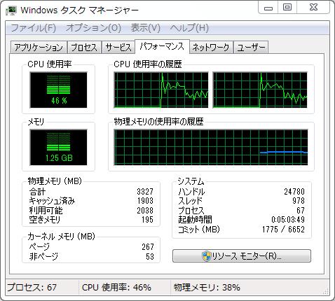 110125WMPでHD