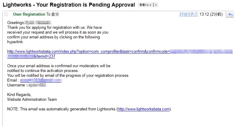 110408仮登録完了