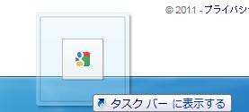 20110425ピンサイト1
