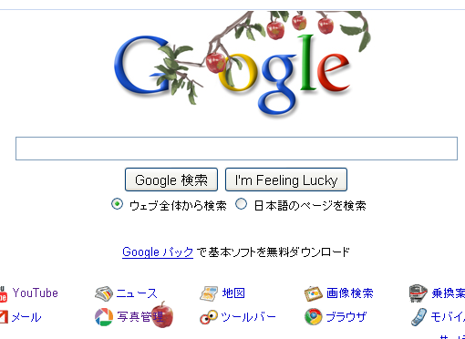 Gmail-3.png