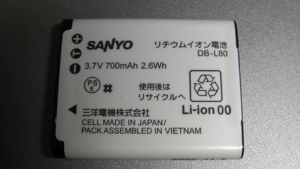 SANY0013_R110731.jpg
