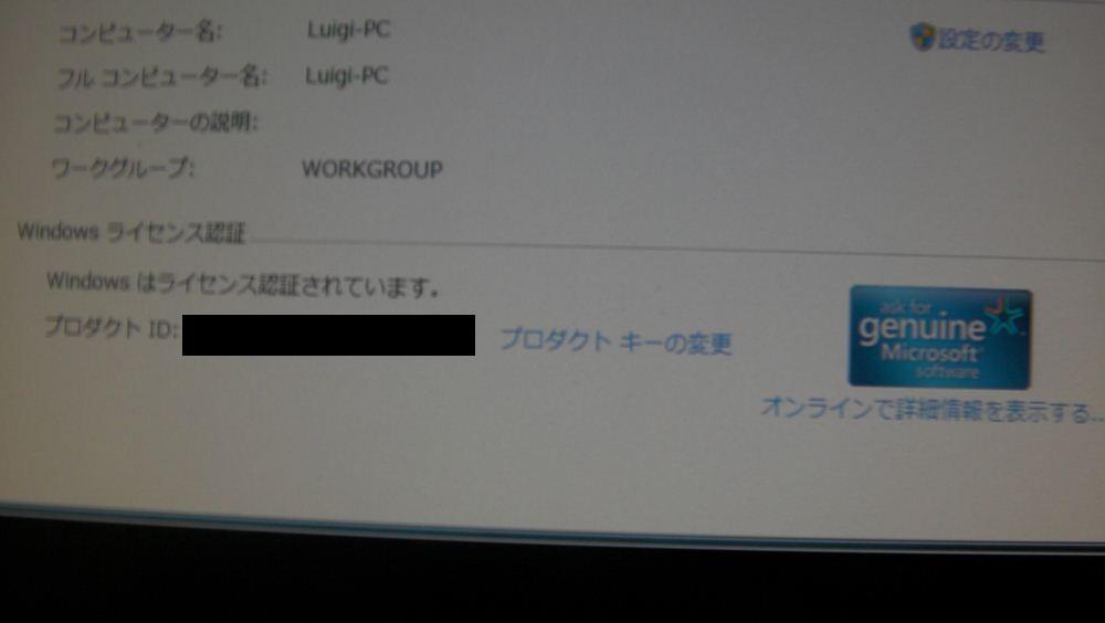 SANY0016_R.jpg